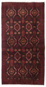 Beluch Matto 98X186 Itämainen Käsinsolmittu Tummanpunainen/Tummanruskea (Villa, Persia/Iran)