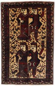 Afshar Matto 150X241 Itämainen Käsinsolmittu Tummanruskea/Tummanpunainen (Villa, Persia/Iran)