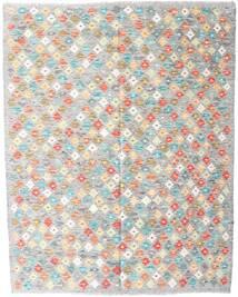Kelim Afghan Old Style Matto 150X200 Itämainen Käsinkudottu Vaaleanharmaa/Valkoinen/Creme (Villa, Afganistan)