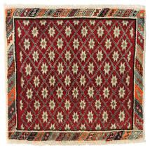 Ghashghai Matto 57X60 Itämainen Käsinsolmittu Neliö Tummanpunainen/Oliivinvihreä (Villa, Persia/Iran)