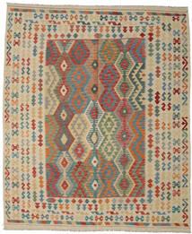 Kelim Afghan Old Style Matto 249X298 Itämainen Käsinkudottu Vaaleanharmaa/Tummanbeige (Villa, Afganistan)