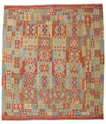 Kelim Afghan Old Style Matto 265X298 Itämainen Käsinkudottu Vaaleanharmaa/Tummanbeige Isot (Villa, Afganistan)