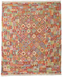 Kelim Afghan Old Style Matto 252X310 Itämainen Käsinkudottu Vaaleanharmaa/Tummanpunainen Isot (Villa, Afganistan)