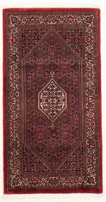 Bidjar Silkillä Matto 73X138 Itämainen Käsinsolmittu Tummanpunainen/Beige (Villa/Silkki, Persia/Iran)