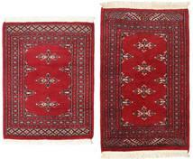 Pakistan Bokhara 2Ply Matto 61X94 Itämainen Käsinsolmittu Punainen/Tummanpunainen (Villa, Pakistan)