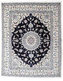 Nain Matto 200X245 Itämainen Käsinsolmittu Tummanharmaa/Vaaleanharmaa/Valkoinen/Creme (Villa, Persia/Iran)