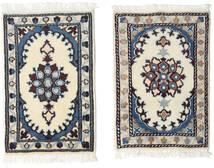 Nain Matto 40X60 Itämainen Käsinsolmittu Beige/Tummanharmaa/Vaaleanharmaa (Villa, Persia/Iran)