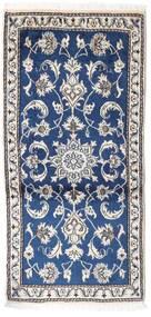 Nain Matto 70X135 Itämainen Käsinsolmittu Vaaleanharmaa/Tummansininen (Villa, Persia/Iran)