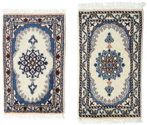 Nain Matto 40X60 Itämainen Käsinsolmittu Tummanharmaa/Beige/Vaaleanharmaa (Villa, Persia/Iran)