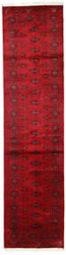 Pakistan Bokhara 2Ply Matto 78X311 Itämainen Käsinsolmittu Käytävämatto Punainen/Tummanpunainen (Villa, Pakistan)