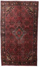 Hamadan Matto 130X228 Itämainen Käsinsolmittu Tummanpunainen (Villa, Persia/Iran)