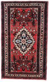 Lillian Matto 77X127 Itämainen Käsinsolmittu Tummanruskea/Ruoste (Villa, Persia/Iran)