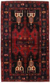Hamadan Matto 143X238 Itämainen Käsinsolmittu Tummanpunainen (Villa, Persia/Iran)