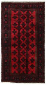 Beluch Matto 100X187 Itämainen Käsinsolmittu Tummanpunainen (Villa, Persia/Iran)