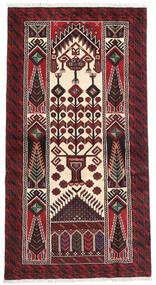 Beluch Matto 95X175 Itämainen Käsinsolmittu Tummanpunainen/Tummanruskea (Villa, Persia/Iran)