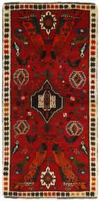 Ghashghai Matto 85X170 Itämainen Käsinsolmittu Käytävämatto Tummanpunainen/Ruoste (Villa, Persia/Iran)