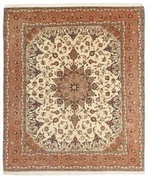 Tabriz 50 Raj Matto 202X247 Itämainen Käsinkudottu Ruskea/Beige (Villa/Silkki, Persia/Iran)