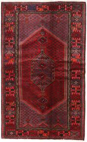Hamadan Matto 131X213 Itämainen Käsinsolmittu Tummanpunainen/Tummanruskea (Villa, Persia/Iran)