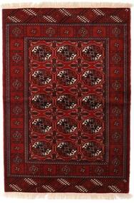 Turkaman Matto 110X160 Itämainen Käsinsolmittu Tummanpunainen/Tummanruskea (Villa, Persia/Iran)