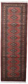 Pakistan Bokhara 2Ply Matto 81X249 Itämainen Käsinsolmittu Käytävämatto Tummanruskea/Tummanpunainen (Villa, Pakistan)