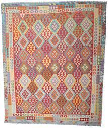 Kelim Afghan Old Style Matto 258X310 Itämainen Käsinkudottu Ruoste/Vaaleanharmaa Isot (Villa, Afganistan)