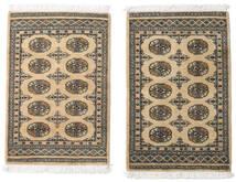 Pakistan Bokhara 2Ply Matto 64X98 Itämainen Käsinsolmittu Vaaleanruskea/Tummanbeige (Villa, Pakistan)