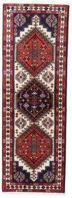 Ardebil Matto 66X185 Itämainen Käsinsolmittu Käytävämatto Tummanpunainen/Tummanruskea (Villa, Persia/Iran)