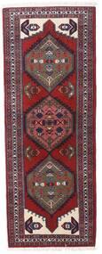 Ardebil Matto 70X184 Itämainen Käsinsolmittu Käytävämatto Tummanpunainen/Tummanruskea (Villa, Persia/Iran)