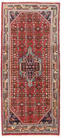 Hosseinabad Matto 79X180 Itämainen Käsinsolmittu Käytävämatto Tummanpunainen/Ruoste (Villa, Persia/Iran)