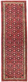 Hamadan Matto 66X210 Itämainen Käsinsolmittu Käytävämatto Tummanharmaa/Punainen (Villa, Persia/Iran)