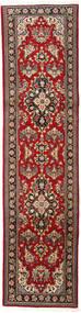 Ghom Kork/Silkki Matto 80X313 Itämainen Käsinsolmittu Käytävämatto Tummanpunainen/Tummanruskea (Villa/Silkki, Persia/Iran)