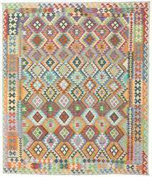 Kelim Afghan Old Style Matto 250X290 Itämainen Käsinkudottu Tummanharmaa/Tummanbeige Isot (Villa, Afganistan)