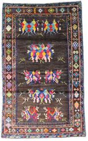 Moroccan Berber - Afghanistan Matto 112X185 Moderni Käsinsolmittu Tummansininen/Musta (Villa, Afganistan)