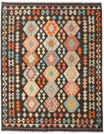 Kelim Afghan Old Style Matto 155X196 Itämainen Käsinkudottu Tummanruskea/Tummanharmaa (Villa, Afganistan)
