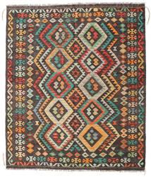 Kelim Afghan Old Style Matto 161X190 Itämainen Käsinkudottu Tummanharmaa/Tummanpunainen (Villa, Afganistan)