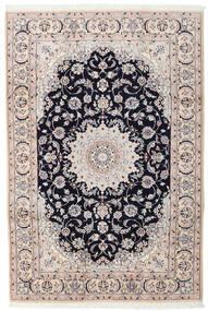 Nain Matto 200X300 Itämainen Käsinsolmittu Vaaleanharmaa/Beige (Villa, Persia/Iran)