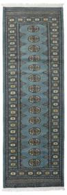 Pakistan Bokhara 2Ply Matto 78X232 Itämainen Käsinsolmittu Käytävämatto Tummanharmaa/Sininen (Villa, Pakistan)