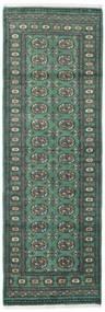 Pakistan Bokhara 2Ply Matto 79X240 Itämainen Käsinsolmittu Käytävämatto Tummanharmaa/Tummansininen (Villa, Pakistan)