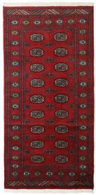 Pakistan Bokhara 2Ply Matto 92X187 Itämainen Käsinsolmittu Käytävämatto Tummanpunainen/Punainen (Villa, Pakistan)