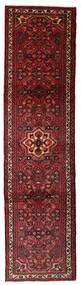 Hamadan Matto 76X296 Itämainen Käsinsolmittu Käytävämatto Tummanpunainen (Villa, Persia/Iran)