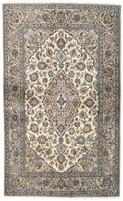 Keshan Matto 133X218 Itämainen Käsinsolmittu Vaaleanharmaa/Tummanharmaa (Villa, Persia/Iran)