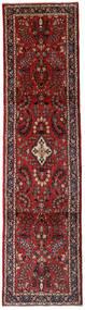 Hamadan Matto 80X302 Itämainen Käsinsolmittu Käytävämatto Tummanpunainen/Musta (Villa, Persia/Iran)