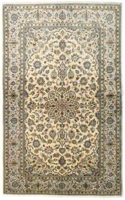 Keshan Matto 138X222 Itämainen Käsinsolmittu Tummanbeige/Tummanharmaa (Villa, Persia/Iran)