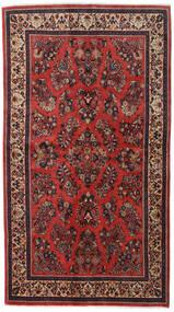 Sarough Sherkat Farsh Matto 130X232 Itämainen Käsinsolmittu Tummanpunainen/Ruoste (Villa, Persia/Iran)