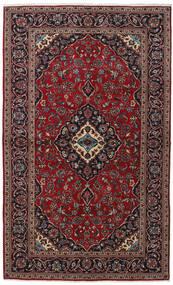 Keshan Matto 147X242 Itämainen Käsinsolmittu Tummanpunainen/Musta (Villa, Persia/Iran)