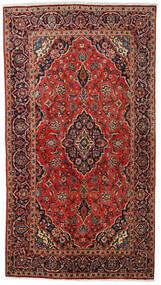 Keshan Matto 137X248 Itämainen Käsinsolmittu Tummanruskea/Tummanpunainen (Villa, Persia/Iran)
