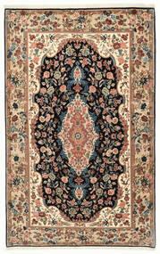 Ilam Sherkat Farsh Silkki Matto 139X210 Itämainen Käsinsolmittu Beige/Tummanruskea (Villa/Silkki, Persia/Iran)