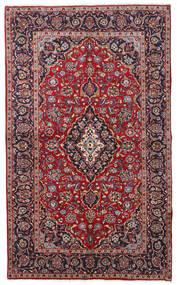 Keshan Matto 145X242 Itämainen Käsinsolmittu Tummanvioletti/Tummanpunainen (Villa, Persia/Iran)