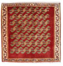 Ghashghai Matto 56X58 Itämainen Käsinsolmittu Neliö Ruoste/Tummanpunainen (Villa, Persia/Iran)