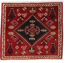 Ghashghai Matto 60X67 Itämainen Käsinsolmittu Tummanpunainen/Tummanruskea (Villa, Persia/Iran)